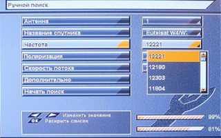 Инструкция по обновлению программного обеспечения ресивера триколор gs 8304