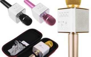 Как подключить внешний микрофон к ноутбуку или пк: несколько способов