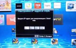Как установить и настроить forkplayer для sony bravia smart tv: dns 2020 года