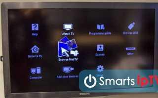 Как бесплатно смотреть фильмы на smart tv?