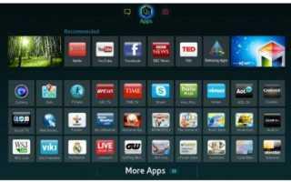 Установка браузера для смарт тв lg: все возможности приложения