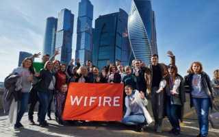 Wifire tv приложение