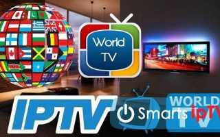 Настройка каналов цифрового тв на телевизоре samsung