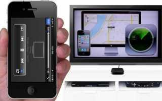 Как подключить iphone к телевизору?