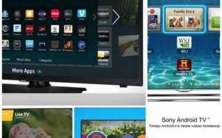 Как настроить smart tv на телевизоре samsung