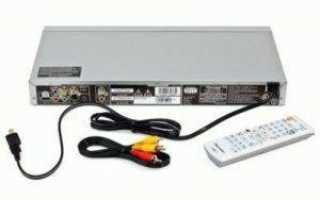 Как подключить старый видеомагнитофон к современному телевизору
