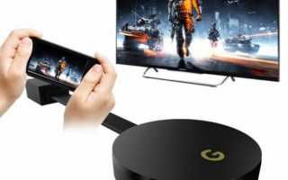 Дублируем экран телефона android на телевизор по wifi через rombica smart cast v02