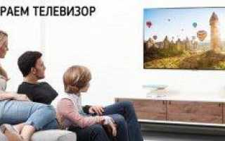 10 лучших жк-телевизоров samsung